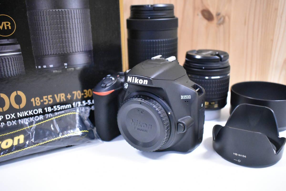 Nikon D3500 18-55 VR + 70-300 VR Kit