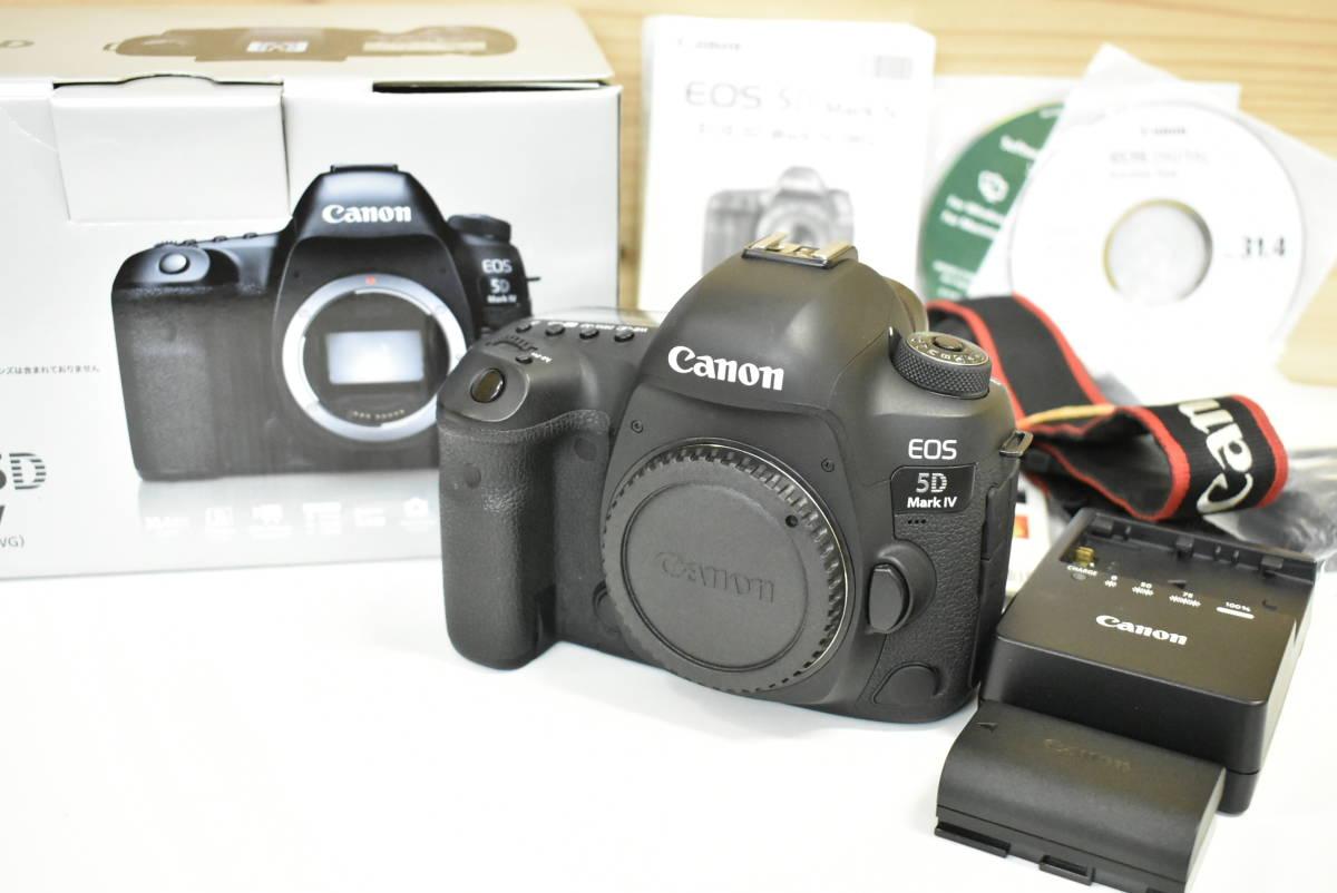 Canon EOS 5D マークⅣ ボディ