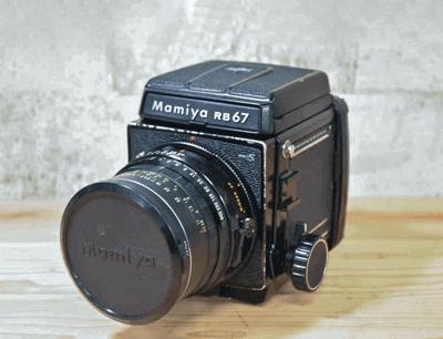 Mamiya RB67 PROFESSIONAL S